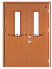 廣州木質防火門