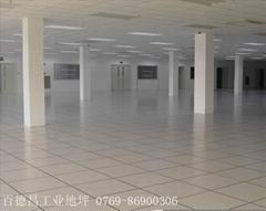 深圳PVC防静电防尘地板