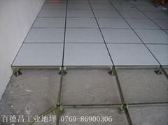 東莞全鋼防靜電活動板