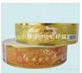 Roll Packed Adhesive Label Sticker for Health Food 2