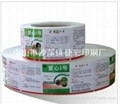 Roll Packed Adhesive Label Sticker for Health Food 3