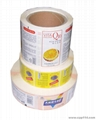 Roll Packed Adhesive Label For Medicine 1