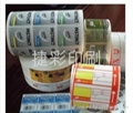 Roll Packed Adhesive Label For Medicine 2
