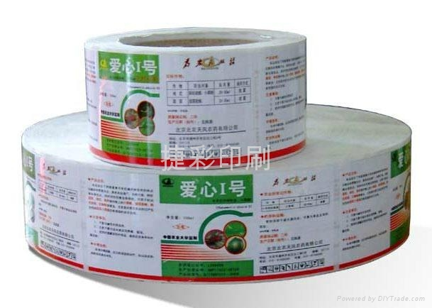 Roll Packed Adhesive Label For Medicine 3