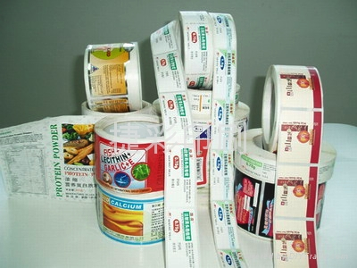Roll Packed Adhesive Label For Medicine 4