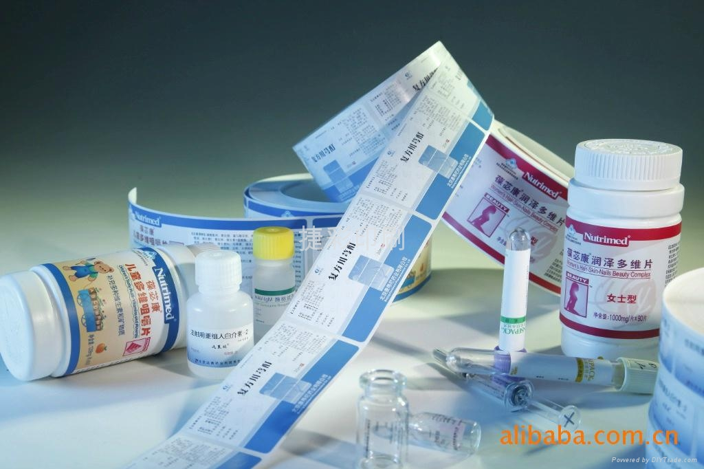 Roll Packed Adhesive Label For Medicine 5