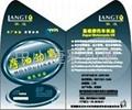Machine Oil Adhesive Label