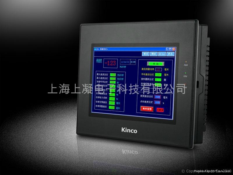 kinco 10.1寸人機界面 1
