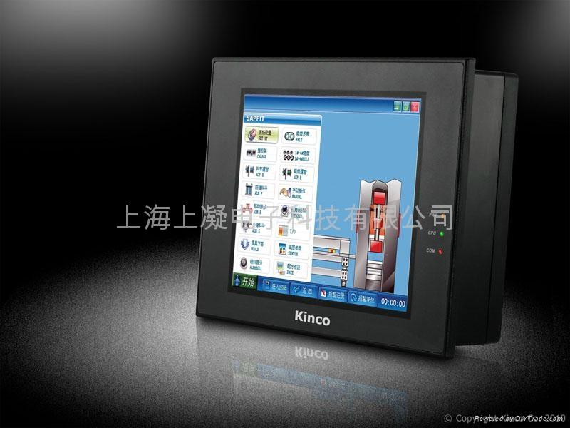 kinco 8寸人機界面 1