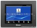 kinco 10.4寸人機界面