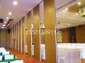 会议室移动活动屏风隔断墙 2