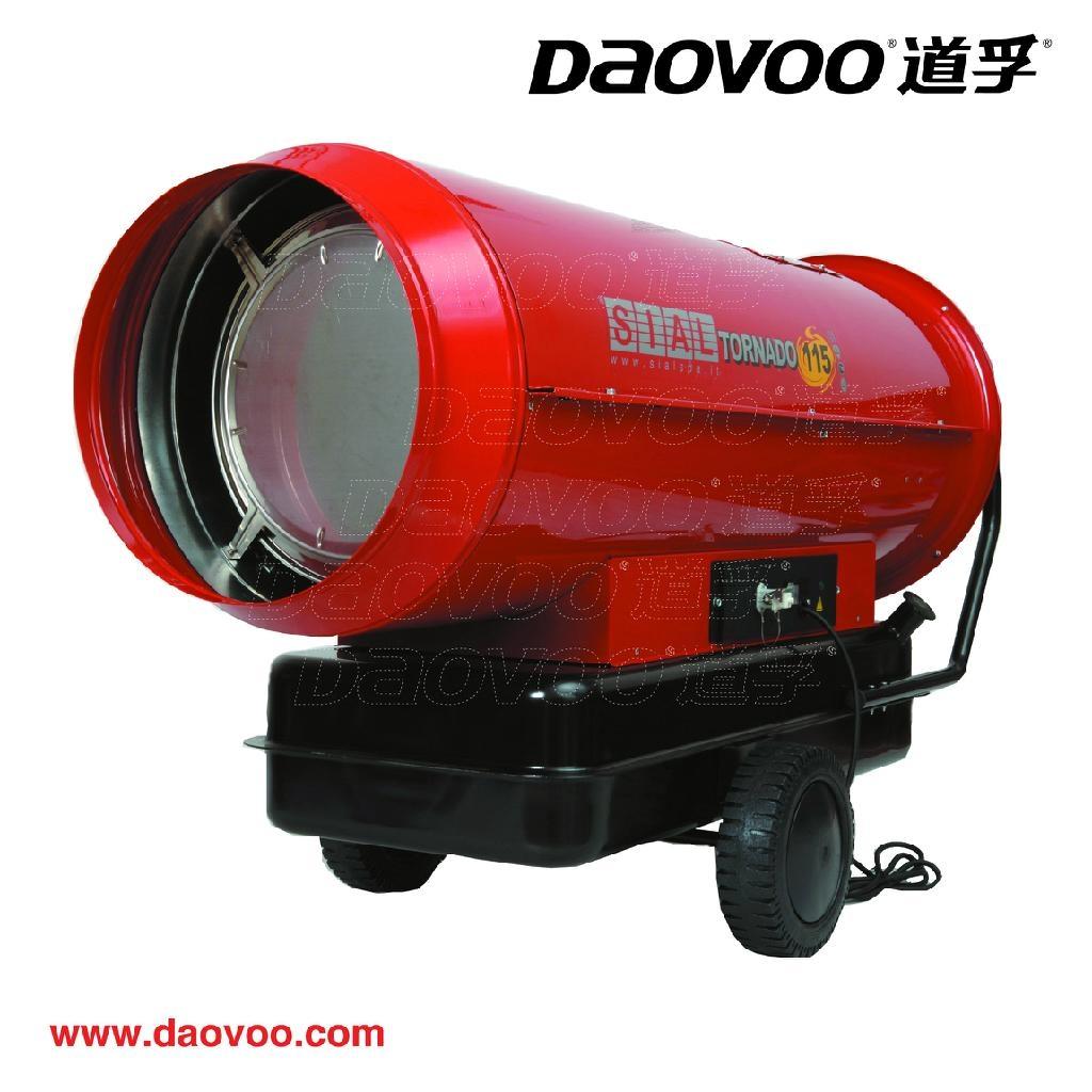 DAOVOO燃油烘干机 1