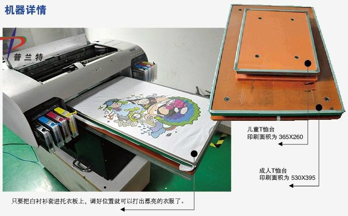 Low price high quality Smallest UV printer digital tshirt printing ...