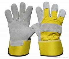 Premium Split Leather Work Gloves