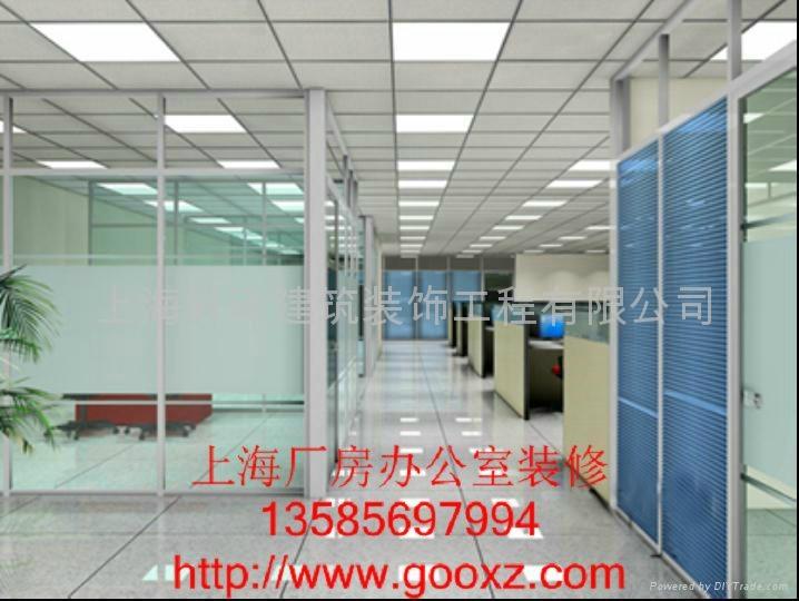 上海松江吊顶隔墙 1