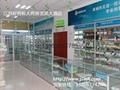 南京藥房展示櫃 3