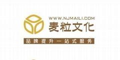 南京麦粒文化传播有限公司