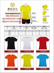 南京T恤衫文化衫广告衫