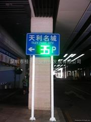 停車場標誌系列
