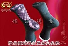 托瑪琳自發熱保健襪子