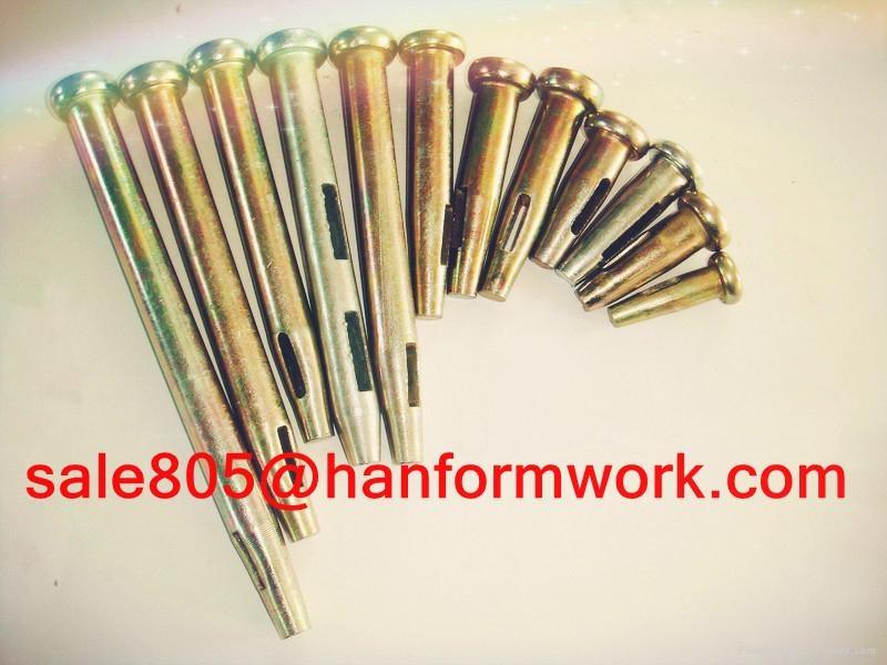 Aluminum formwork al pin wedge pin stub pin 45 200mm for Al ahram aluminium decoration