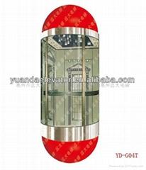 电梯生产厂家 惠州市远大电梯 豪华观光电梯