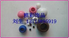 深圳塑膠珠子