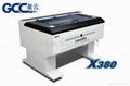 GCC X系列激光切割机