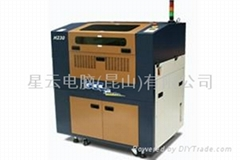 GCC H230激光打标机