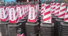 交通安全塑料路锥橡胶锥桶