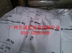 氯醚树脂VC40