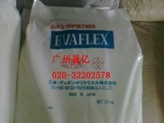 EVA树脂40W