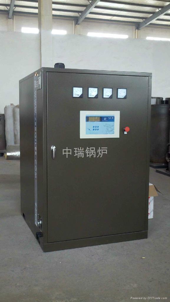 電熱水鍋爐 1