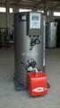 燃氣熱水鍋爐 2
