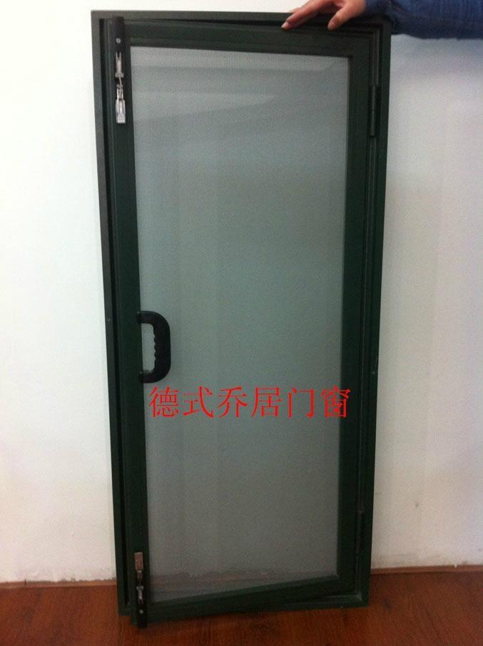 Q-JUN防盗网纱窗 1
