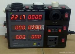 LED節能燈測試儀