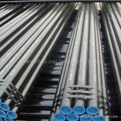 Prime Carbon Welded Steel Tube