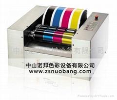 2013年新技术油墨展色仪
