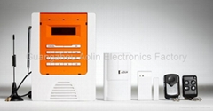 AOLIN GSM wireless and wired house Burglar Alarm
