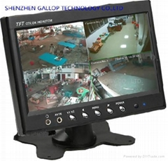 split display lcd 7 inch four way tow