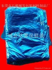 湖南香蕉两头通浅蓝色包装胶袋