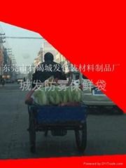 大白菜防霧包裝袋
