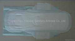 Ultra Thin Sanitary Napkin