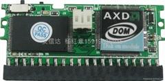 IDE接口40pin固态硬盘