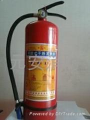 番禺消防器材灭火器