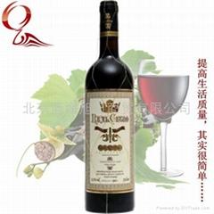皇家塞特羅丹魄紅葡萄酒