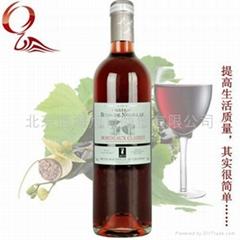 愛蓮古堡桃紅葡萄酒