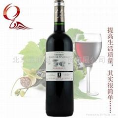  愛蓮古堡干紅葡萄酒