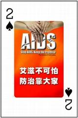 撲克傳媒供應預防艾滋病廣告撲克牌