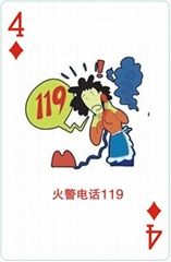 消防安全知识广告扑克